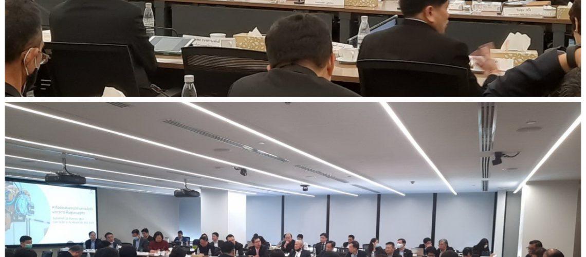 ประชุมสภาอุตสาหกรรมแห่งประเทศไทยวันที่ 25 สิงหาคม 2563